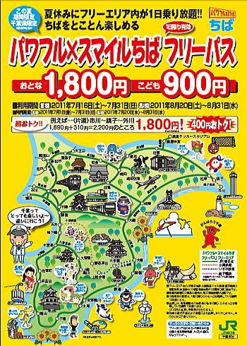 20110704005.jpg