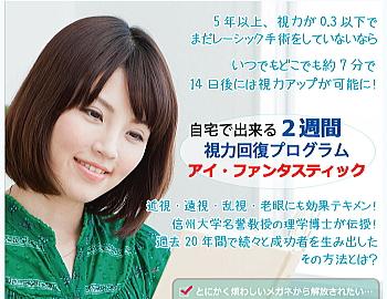 20111006shiryoku.jpg