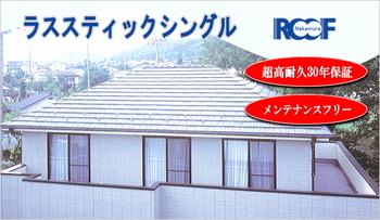20111023001.jpg