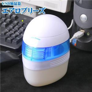 パソコンを使っている部屋にUSB接続の加湿器