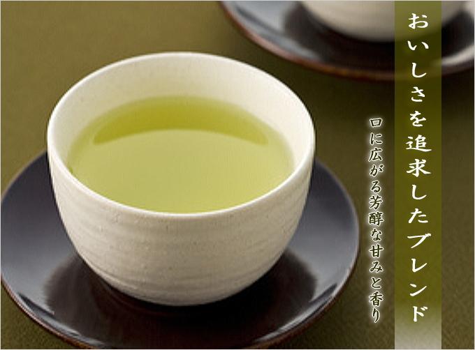 ためしてガッテン お茶の健康効果アップ